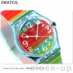 【あす着】スウォッチ スタンダードジェント スイス製 腕時計 マルチカラー Swatch GS124