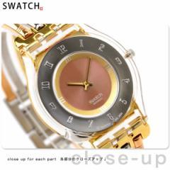 【あす着】スウォッチ スキン スイス製 腕時計 レディース Swatch SFK240A