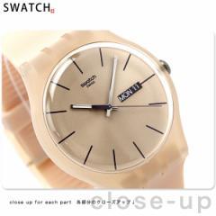 【あす着】スウォッチ ニュージェント メンズ スイス製 腕時計 デイデイト ベージュ×パープル Swatch SUOT700