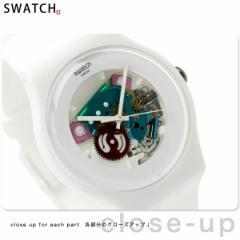 【あす着】Swatch スウォッチ スイス製 腕時計 ニュージェント ホワイト ラッカード SUOW100