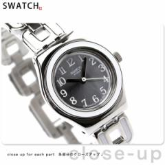 【あす着】スウォッチ アイロニーレイディレイディ レディース スイス製 腕時計 シルバー×ホワイト Swatch YSS254G