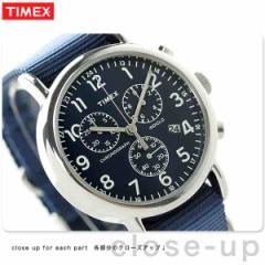 【あす着】タイメックス ウィークエンダー 40mm クロノグラフ メンズ TW2P71300 腕時計 TIMEX ネイビー