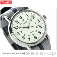 タイメックス ウィークエンダー セントラルパーク 38mm 2P72300 TIMEX 腕時計 ホワイト×グレー