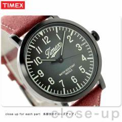 【あす着】タイメックス オリジナルス ユニバーシティ クオーツ TW2P83200 TIMEX 腕時計 ブラック×ワインレッド