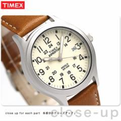 【あす着】タイメックス スカウトメタル 36mm メンズ 腕時計 TW4B11000 TIMEX クリーム×ブラウン