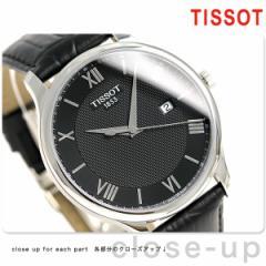 ティソ T-クラシック トラディション 42mm メンズ 腕時計 T063.610.16.058.00 TISSOT ブラック
