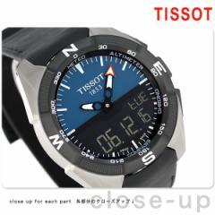 【あす着】ティソ T-タッチ エキスパート ソーラー 45mm メンズ 腕時計 T091.420.46.041.00 TISSOT ブルー×ブラック