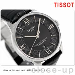【あす着】ティソ T-クラシック シュマン デ トゥレル パワーマティック 80 T099.407.16.058.00 TISSOT 腕時計