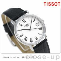 ティソ T-クラシック デザイア 34mm レディース 腕時計 T521.421.13 TISSOT ホワイト×ブラック