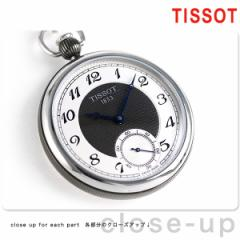 ティソ 手巻き 懐中時計 T-ポケット ブリッジポート レピーヌ T860.405.29.032.00 TISSOT シルバー