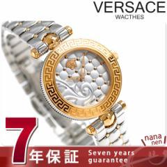 ヴェルサーチ マイクロ ヴァニタス スイス製 レディース VQM110016 VERSACE 腕時計 新品