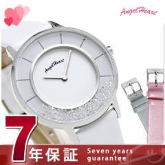 エンジェルハート ラブグリッター 限定モデル レディース LG36S-WH AngelHeart 腕時計 ホワイト