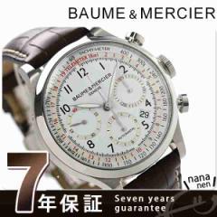 ボーム&メルシエ ケープランド クロノグラフ 42mm スイス製 MOA10041 BAUME&MERCIER メンズ 腕時計 自動巻き ホワイト×ダークブラウン