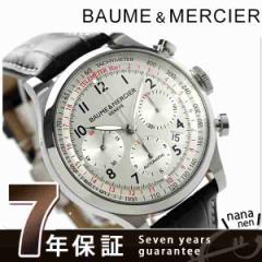 ボーム&メルシエ ケープランド クロノグラフ 42mm スイス製 MOA10046 BAUME&MERCIER メンズ 腕時計 自動巻き シルバー×ブラック レザ