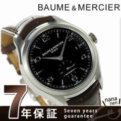 ボーム&メルシエ クリフトン スモールセコンド 自動巻き MOA10053 BAUME&MERCIER メンズ 腕時計 ブラック×ブラウン