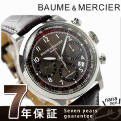 ボーム&メルシエ ケープランド クロノグラフ 42mm スイス製 MOA10083 BAUME&MERCIER メンズ 腕時計 自動巻き ブラウン レザーベルト