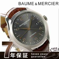 ボーム&メルシエ クリフトン デュアルタイム 自動巻き MOA10111 BAUME&MERCIER メンズ 腕時計 スレートグレー×ブラウン
