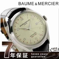 ボーム&メルシエ クリフトン デュアルタイム 自動巻き MOA10112 BAUME&MERCIER メンズ 腕時計 シルバー×ブラック