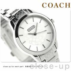 コーチ COACH クラシック シグネチャー レディース 腕時計 14501609 シルバー