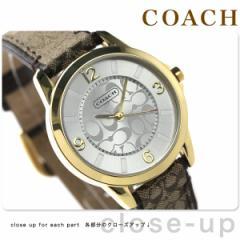コーチ レディース 腕時計 ニュークラシックシグネチャー シルバー×ブラウン レザーベルト COACH 14501613