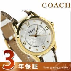 【あす着】コーチ レディース 腕時計 クラシック シグネチャー シルバー×ホワイト レザーベルト COACH 14501618