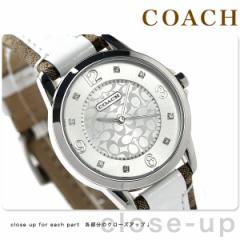 【あす着】コーチ レディース 腕時計 ニュークラシックシグネチャー シルバー×ホワイト レザーベルト COACH 14501619