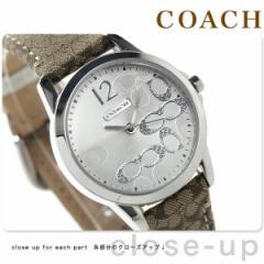 【あす着】コーチ レディース 腕時計 ニュークラシックシグネチャー シルバー×カーキ レザーベルト COACH 14501620