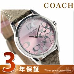 【あす着】コーチ レディース 腕時計 ニュークラシックシグネチャー ピンク×カーキ レザーベルト COACH 14501621