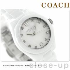 【あす着】コーチ トリステン セラミック ブレスレット レディース 14502154 COACH 腕時計 マザーオブパール×ホワイト