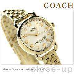 【あす着】コーチ デランシー レディース 腕時計 クオーツ 14502241 COACH アイボリー×ゴールド
