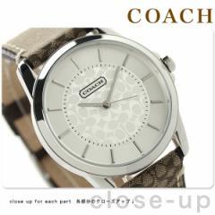コーチ ニュー クラシック シグネチャー メンズ 腕時計 14601506 COACH クオーツ シルバー×ブラウン レザーベルト