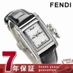 フェンディ アイディー ダイヤモンド レディース 腕時計 F711241DC FENDI クオーツ ホワイトシェル×ブラック 新品