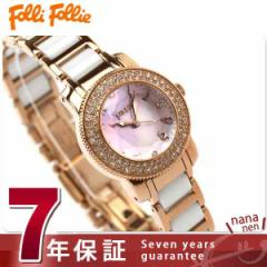 【あす着】フォリフォリ 腕時計 レディース ジルコニア セラミック マザーオブパール×ピンクゴールド Folli Follie WF2B029BSP