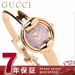 グッチ GUCCI 1400 時計 レディース ピンクシェル YA014516