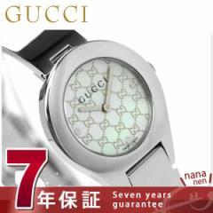 グッチ 時計 レディース 6700 ホワイトシェル GUCCI YA067506