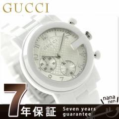 【あす着】グッチ クロノグラフ 腕時計 YA101353 GUCCI シルバー×ホワイト