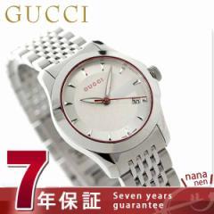 【あす着】グッチ Gタイムレス レディース 腕時計 YA126516 GUCCI シルバー