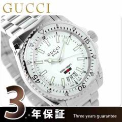 【あす着】グッチ ダイヴ クオーツ メンズ 腕時計 YA136302 GUCCI ホワイト