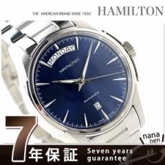 【あす着】ハミルトン ジャズマスター デイデイト メンズ 腕時計 H32505141 HAMILTON ブルー