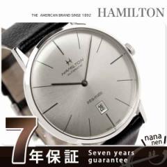 【あす着】ハミルトン 自動巻き イントラマティック 42mm メンズ H38755751 腕時計 HAMILTON シルバー×ブラックレザー