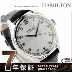 【あす着】ハミルトン 自動巻き バリアントオート  メンズ H39515753 HAMILTON 腕時計 VALIANT AUTO  ブラックレザー シルバー