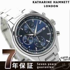 【あす着】キャサリン ハムネット クロノグラフ 7 日本製 メンズ KH20D1-B64 KATHARINE HAMNETT 腕時計 クオーツ ブルー