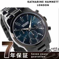 【あす着】キャサリン ハムネット クロノグラフ 5 日本製 メンズ KH23A5-B69 KATHARINE HAMNETT 腕時計 クオーツ ネイビー×ブラック