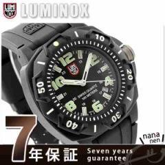 ルミノックス ナイトビュー セントリー 腕時計 メンズ デイト オールブラック LUMINOX 0201.SL