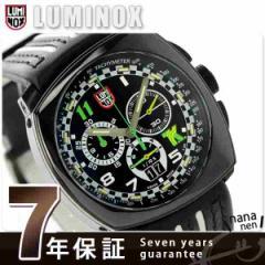 【あす着】ルミノックス トニー カナーン クロノグラフ 1140 シリーズ 1142 LUMINOX メンズ 腕時計 クオーツ ブラック×ホワイト