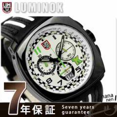 【あす着】ルミノックス フィールド スポーツ トニー カナーン シリーズ クロノグラフ 腕時計 ホワイト×ブラックレザー LUMINOX 1146
