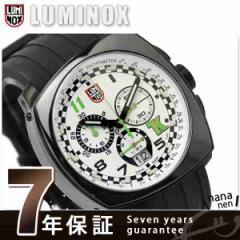 【あす着】ルミノックス フィールド スポーツ トニー カナーン シリーズ クロノグラフ 腕時計 ホワイト×ブラック LUMINOX 1147