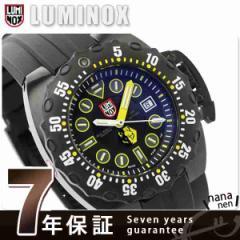 【あす着】ルミノックス 腕時計 ディープダイブ スコット・キャセル 自動巻き 500m防水 オールブラック×イエロー LUMINOX 1526