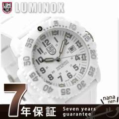 【あす着】ルミノックス LUMINOX ネイビー シールズ スノーパトロール 3057 ホワイトアウト 腕時計 ラバーベルト WHITE OUT 3057.WO