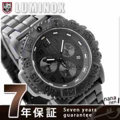 【あす着】ルミノックス ネイビー シールズ カラーマークシリーズ クロノグラフ 3082.BO LUMINOX メンズ 腕時計 クオーツ ブラックアウト